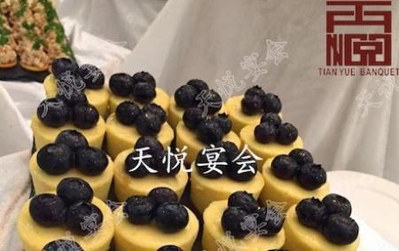 天悦宴会-茶歇B套餐