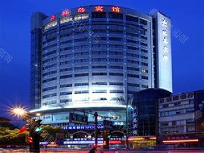 杭州环岛宾馆(西湖店)会议场地