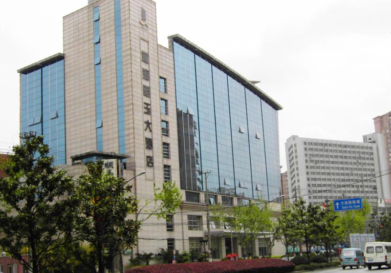 上海瀚海明玉大酒店