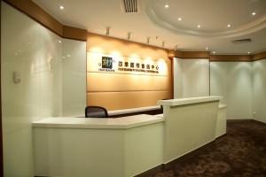 广州四季国际会议中心会议场地-
