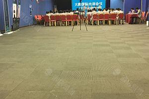 国际会议1号厅