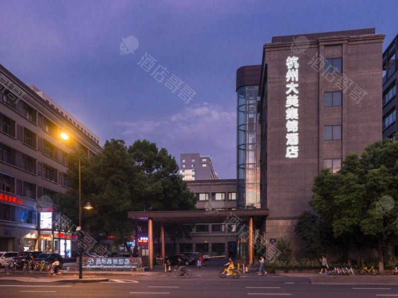 杭州集锦饭店会议场地
