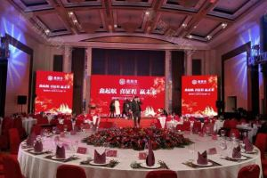 黄龙厅晚宴