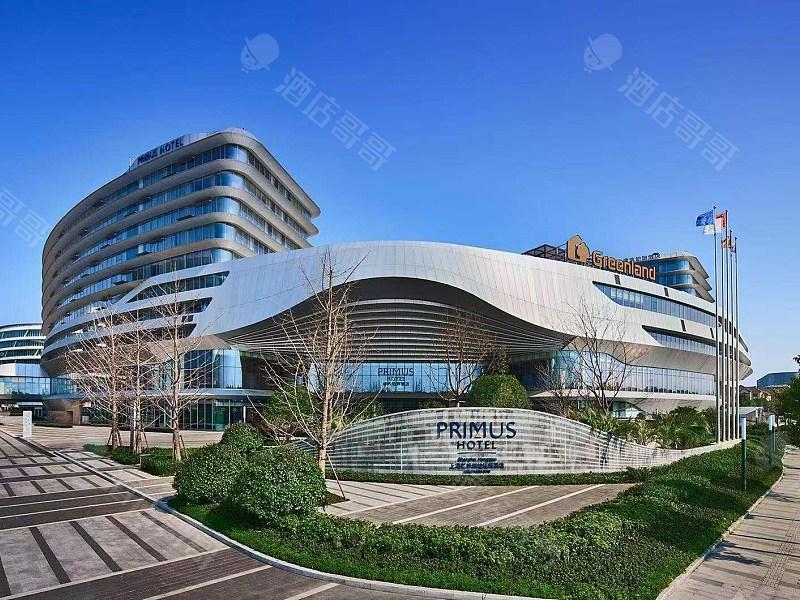 上海虹桥绿地铂瑞酒店会议场地