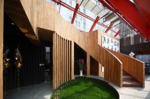 上海Uart艺术空间会议场地-中庭