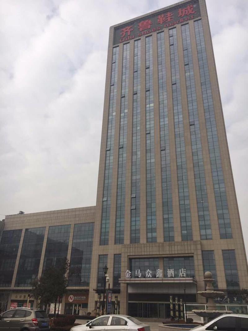 济南金马众鑫国际酒店