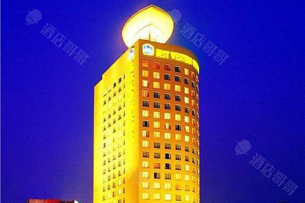 武汉五月花大酒店会议场地