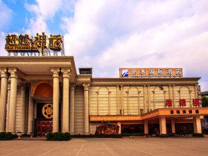 桂林维也纳国际酒店 中山路店 -找桂林会议酒店 桂林会议酒店预定图片