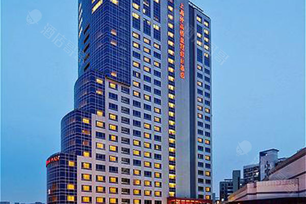 上海外高桥皇冠假日酒店会议场地