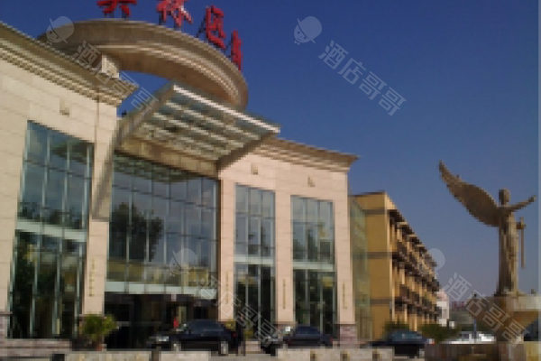 北京太阳城奥林匹斯俱乐部会议场地
