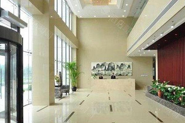 北京新华联会议中心会议场地