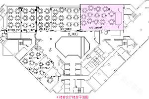 九州厅A厅平面图