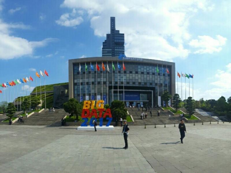 贵阳国际生态会议中心