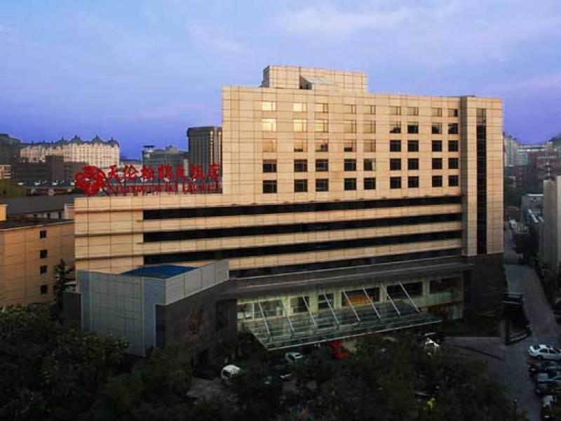 北京天伦松鹤大饭店