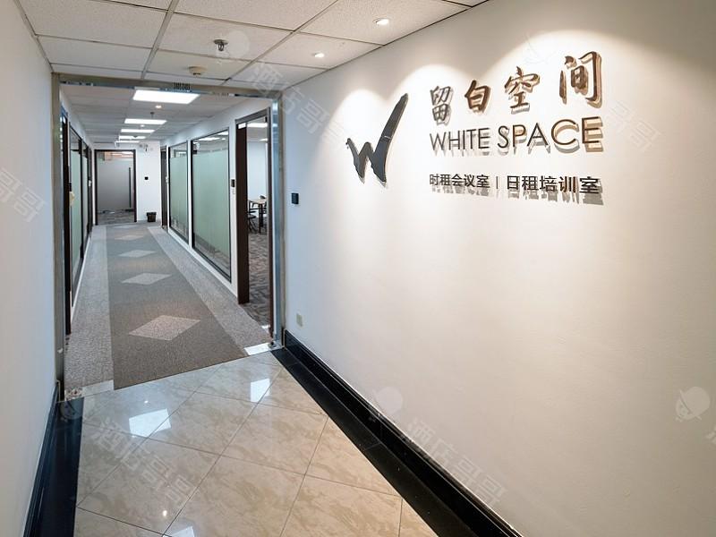 上海留白空间(徐家汇店)会议场地