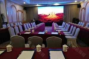 会堂二楼2号或6号会议室