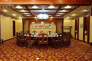中餐豪包-福星