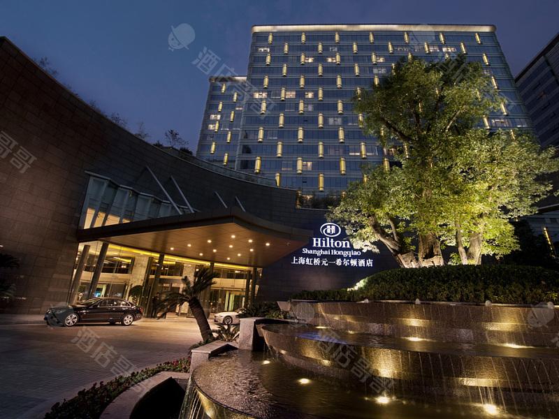 上海虹桥元一希尔顿酒店会议场地