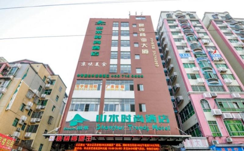 广州山水时尚酒店(东圃店)