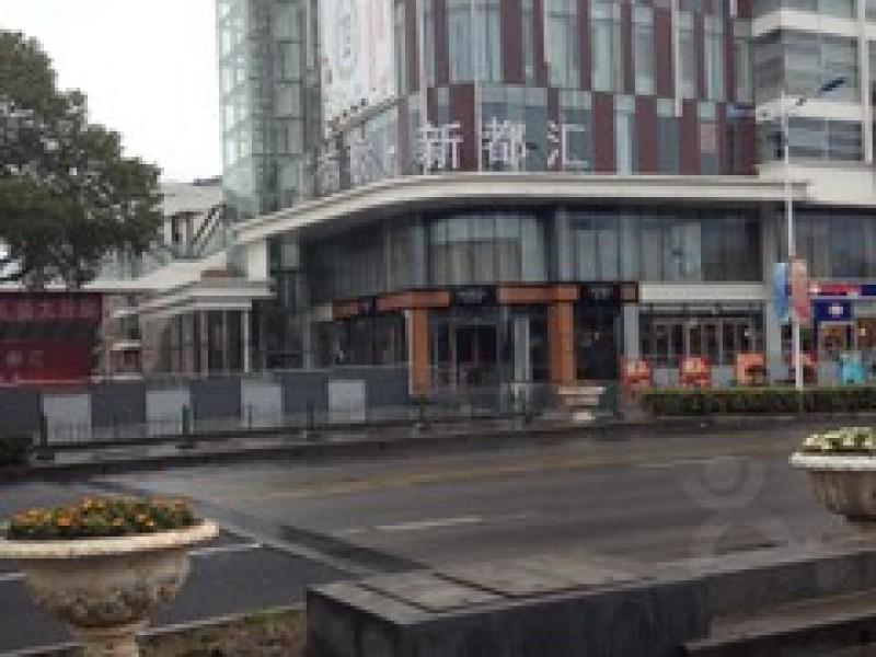 上海南桥新都汇婚礼中心