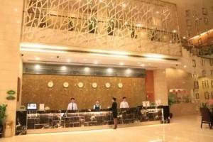 深圳维也纳国际酒店(沙井店)会议场地-