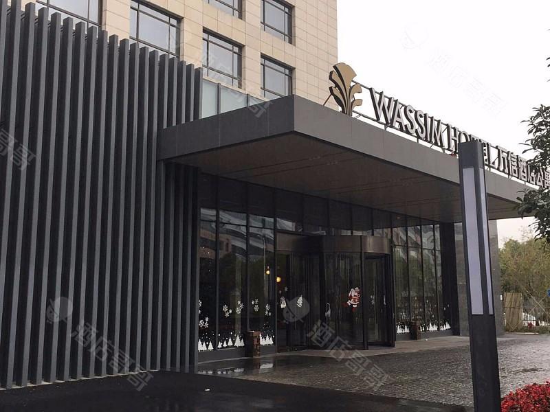 万信酒店(上海国际旅游度假区店)会议场地