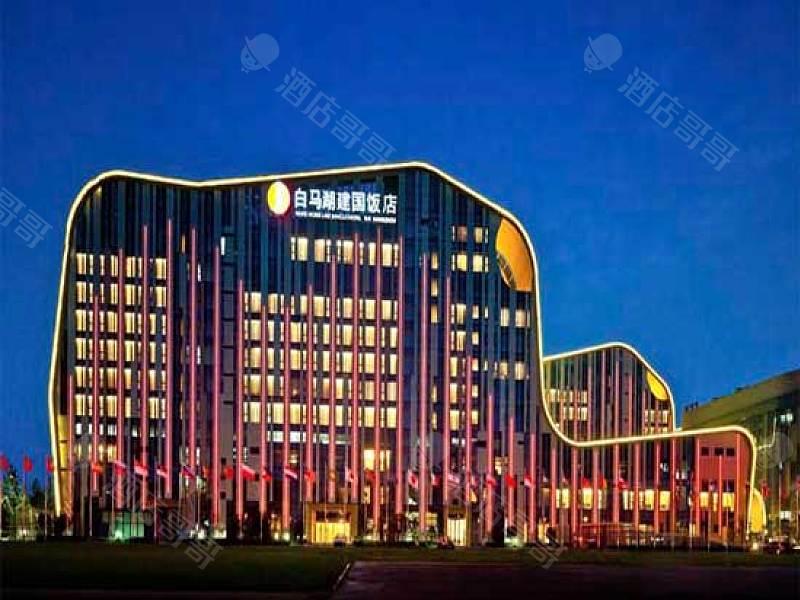 杭州白马湖建国饭店会议场地