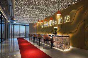 武汉艾森豪酒店会议场地-