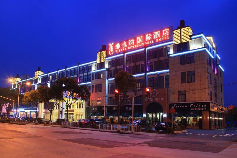维也纳国际酒店(上海虹桥国家会展纪翟路店)