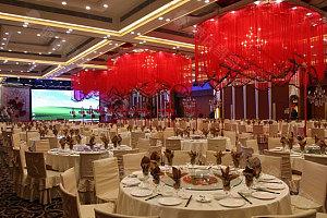 国际会议厅晚宴