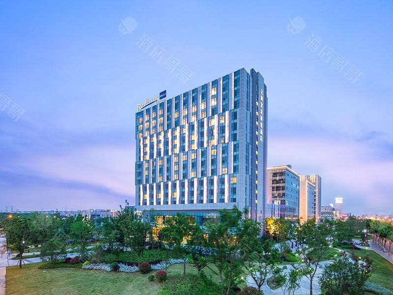 上海宝龙丽笙酒店会议场地
