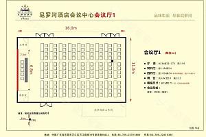 会议厅1平面图