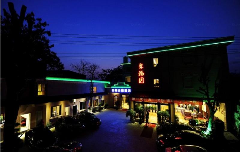 贵阳吉隆主题酒店