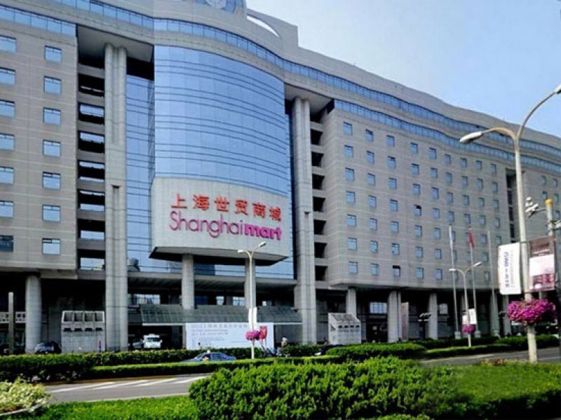 上海世贸商城会议中心