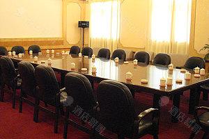 502会议室
