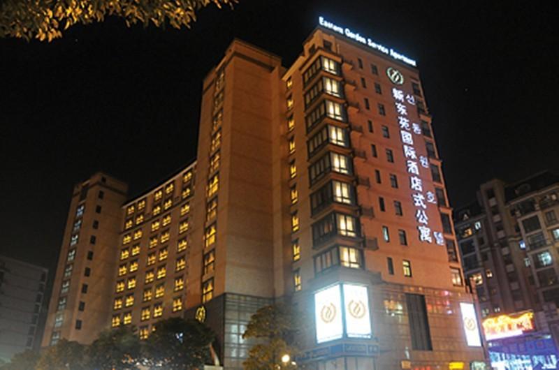 上海新东苑国际酒店式公寓
