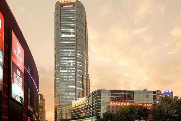 上海国信紫金山大酒店会议场地