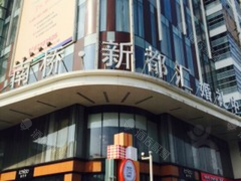 上海南桥新都汇婚礼中心会议场地