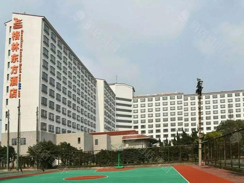 格林东方酒店(上海虹桥枢纽店)会议场地