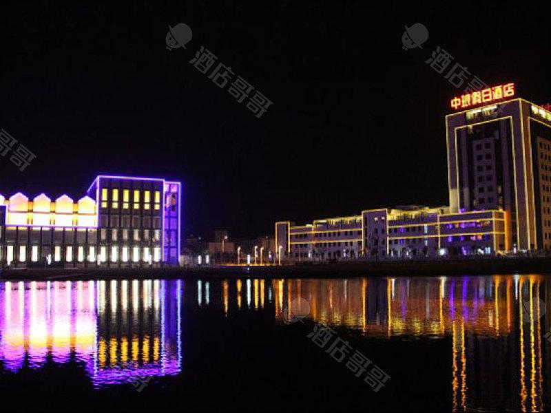 南京中琅假日酒店会议场地