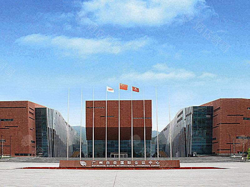 广州白云国际会议中心会议场地