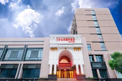 维也纳国际酒店(上海滴水湖大学城店)