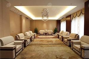 杭州紫金港国际饭店贵宾厅