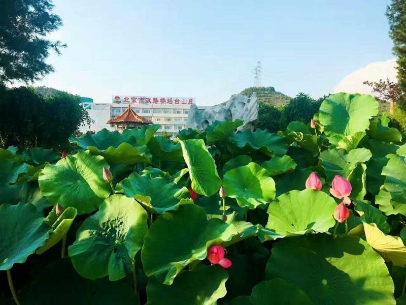 北京瑶台温泉度假村