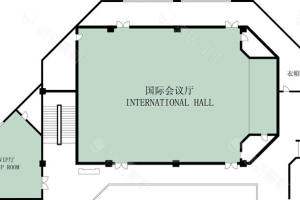 国际会议厅平面图