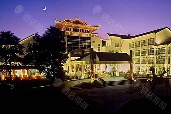 杭州花港海航度假酒店会议场地