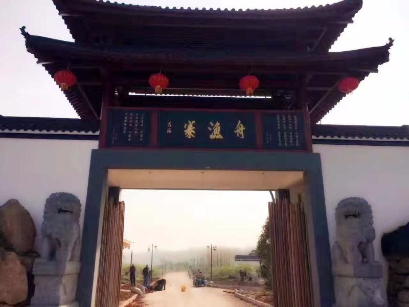 南京市马场山风景区舟渔寨度假村