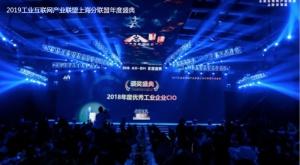 上海安莎国际会议中心会议场地-