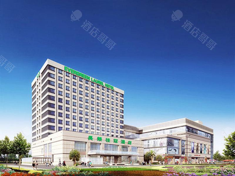 上海长荣桂冠酒店会议场地