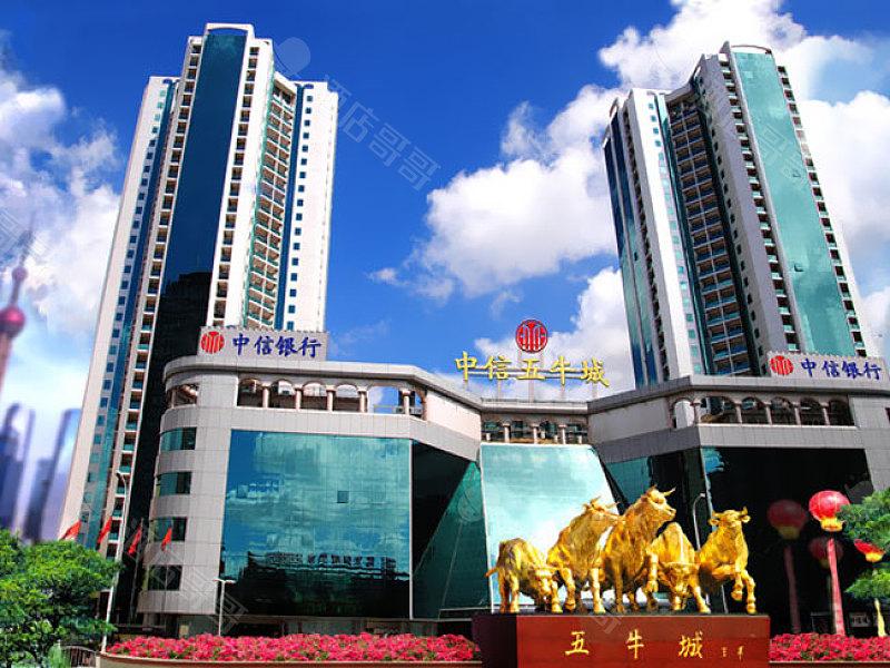 上海中信五牛城酒店式公寓会议场地